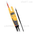 Fluke T5-600美国福禄克FLUKE电压波动测试仪