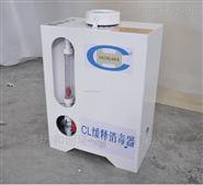 缓释消毒器加氯设备/简易饮水消毒设备