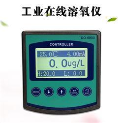 荧光法在线溶解氧测定仪