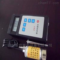 发动机震动测量仪