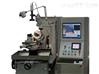 磨刀机在线显微镜影像测量仪