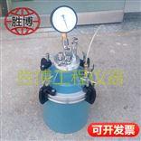HC-7L直读式含气量测定仪