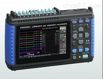 日本日置HIOKI LR8400-21数据记录仪