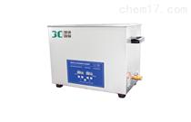 JC-QX-30L超声波清洗器