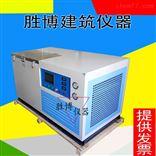 TDRTDR混凝土快速冻融试验箱