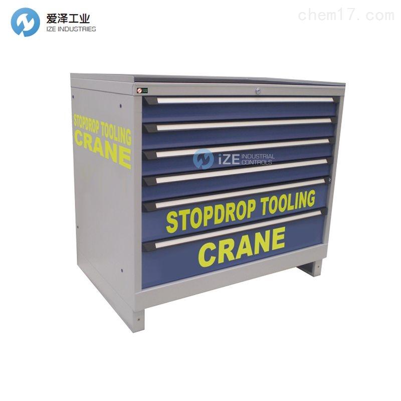 STOPDROP TOOLING高空作业工具SDKITCRA60