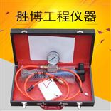 手动隧道防水板焊缝气密性试验仪