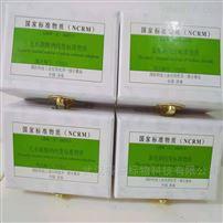 GBW(E)060315无水碳酸钠纯度标准物质 高纯度材料 50g