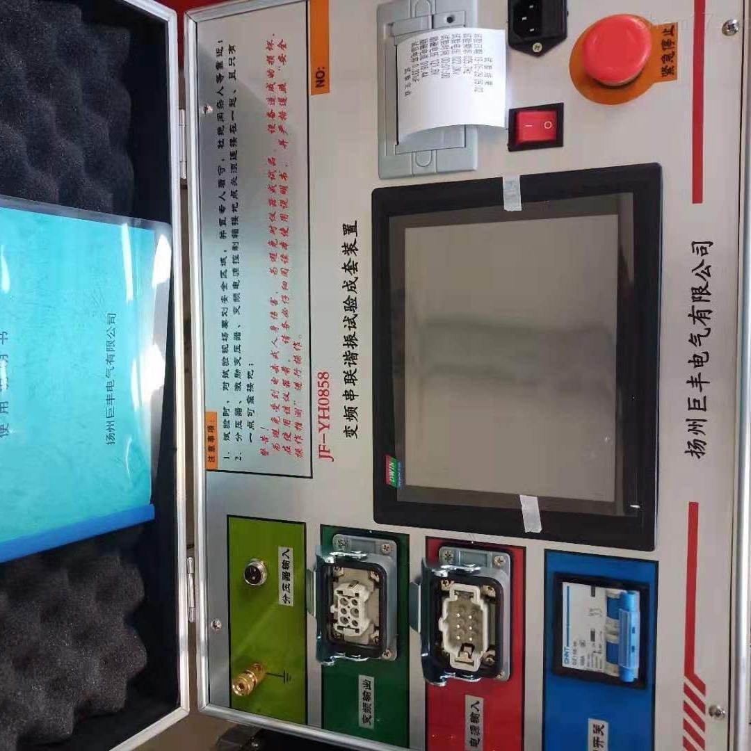 调频电缆承装置变频耐压试验设备