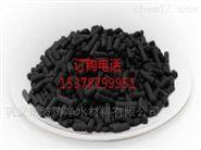 广西废气尾气处理 1.5-8mm柱状活性炭喷漆房