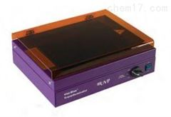 透射仪美国UVP台式透照台透射仪