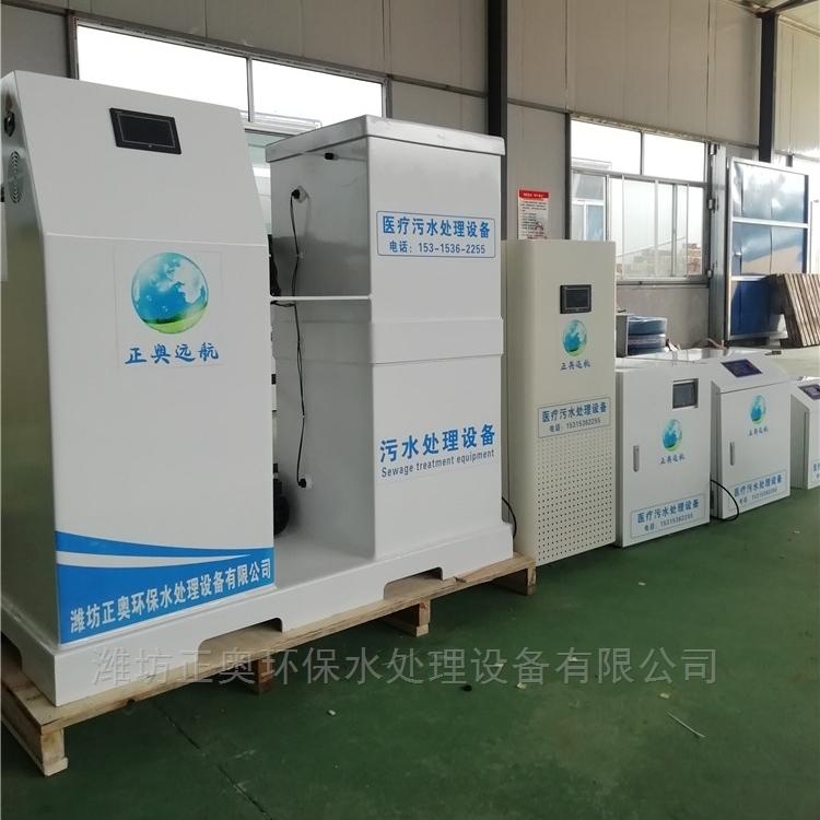 检验科污水消毒设备-