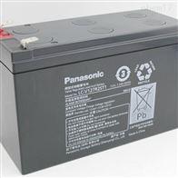 LC-V127R2松下蓄电池LC-V后备浮充使用普通品