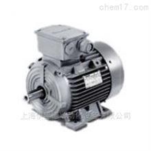 1LE0001-2AA5西门子Siemens低压交流电机