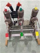 zw32-12电动型柱上真空断路器档位可调节