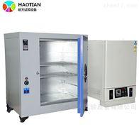 可靠穩定熱老化試驗機