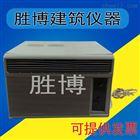 养护室空调器