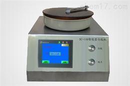 SC-100智能匀胶机