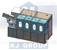 MSK-531 圆柱型电池清洗机