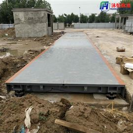 SCS-100t津南区工地地磅厂家,16米100吨汽车衡