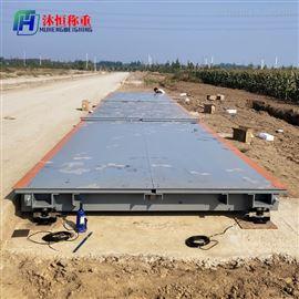 贵州150吨移动式地泵,18米数字式电子地磅