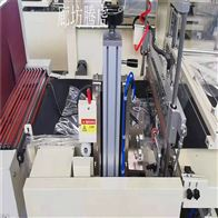 th001礦泉水包裝機誠信企業保證質量