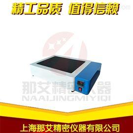 NAI-SMB上海那艾石墨電熱板生產廠家