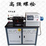 YJZ-500B高强螺栓检测仪