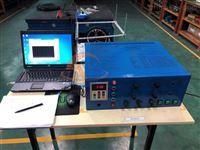 机械电池包振动台定做电磁式式高频试验台