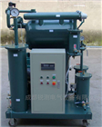 单级高效真空滤油机电力承装承修承试资质