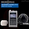 便携式电磁辐射分析仪