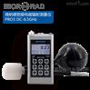 宽频电磁辐射测量仪