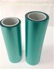 307绿色聚酯薄膜