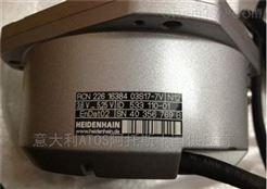 优质代理heidenhain编码器R0D320型