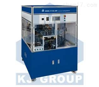 MSK-111A-AM 自动叠片机