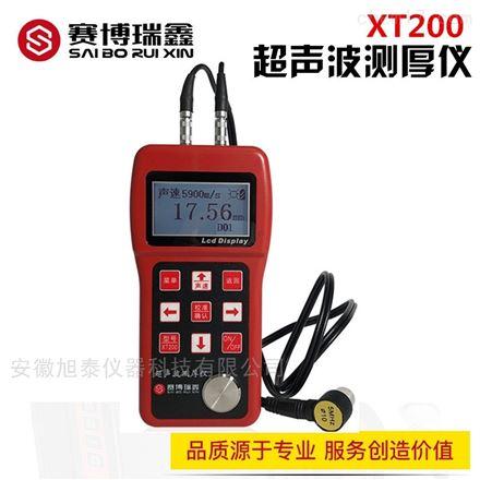 XT200超声波测厚仪
