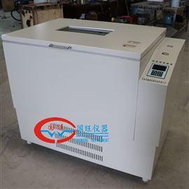 GWQ-1000B智能全溫空氣浴振蕩器
