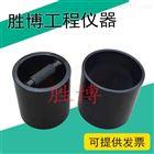矿物棉密度测量筒