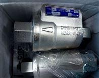 欧玛尔D101H007切断阀V101 DN40