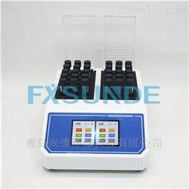 SN-102C-30觸摸屏雙溫區多參數消解儀 COD消解器