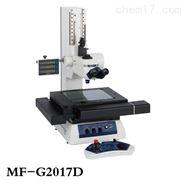 测量显微镜(Z轴电动型)