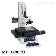 MF测量显微镜(Z轴电动型)