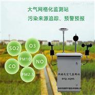 山东省网格化微型监测站改善城市环境污染