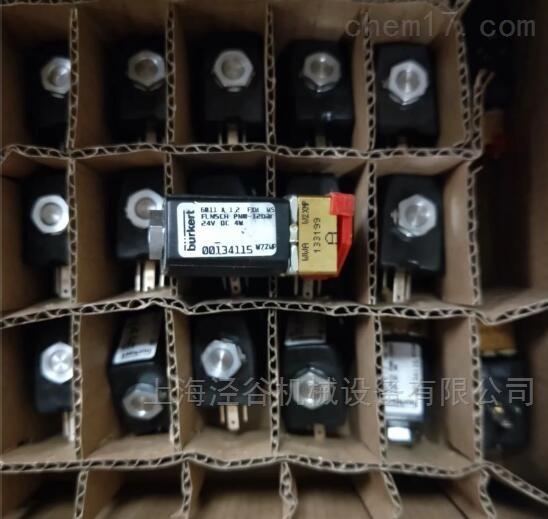 大量供货德国burkert宝德原装电磁阀134115
