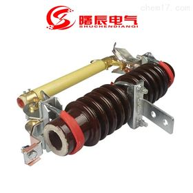 RW1110kv柱上高压熔断器生产厂家