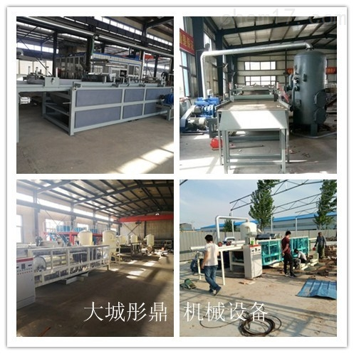 水泥基渗透板生产设备价格