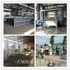 水泥基渗透板生产设备