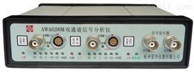 AWA6290M+AWA6290M+型双通道声学振动分析仪