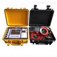 HD-500B三相工频电容电感测试仪供电局实用