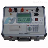 HDGE发电机转子交流阻抗测试仪供电局实用
